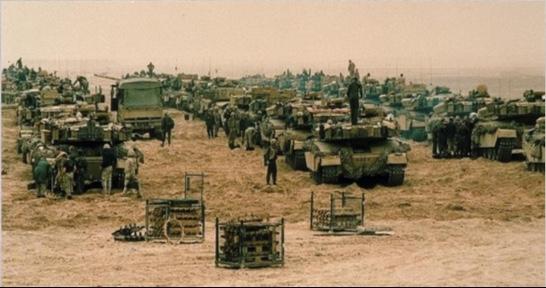 Gulf War Meds