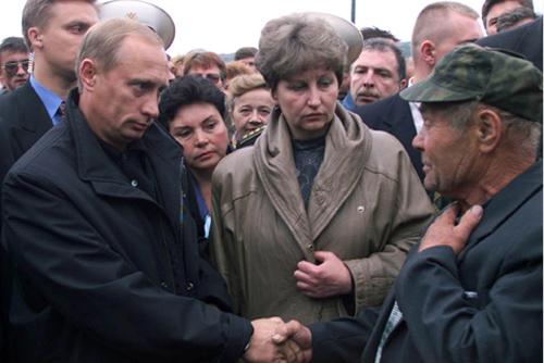 Kursk Nuclear Submarine Disaster